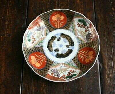 """Antique Japanese Imari Plate Late 19th Century Porcelain Marks Floral 8.75"""""""