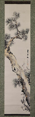 "JAPANESE HANGING SCROLL ART Painting ""Pinetree"" Asian antique  #E6534"
