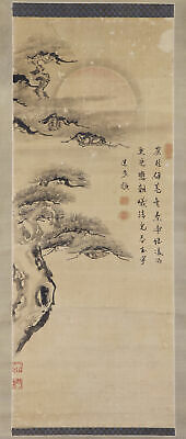 "JAPANESE HANGING SCROLL ART Painting ""Pinetree and Sun"" Asian antique  #E6541"