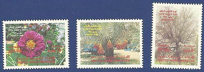 UNITED ARAB EMIRATES UAE MNH 1989 10th TREE'S DAY PLANTS TREE FLOWER FLOWERS