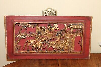 """Antique Chinese carved gilt wood panel deep relief warriors walled city 8x15"""""""