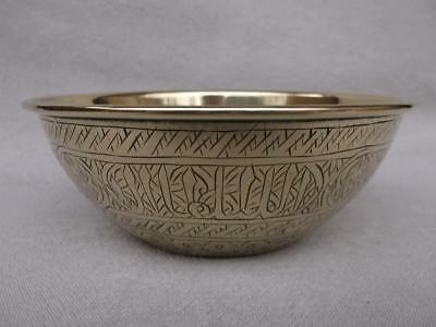 19 / Early 20Th Century Middle Eastern Brass Bowl With Arabic Calligraphy