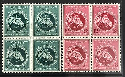 Germany Third Reich 1944 Horse Race ' Grand Prix of Vienna' Blocks of 4 MLH