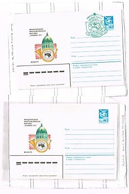 Russia -Ausipex 84- Collection Of Covers Special Cancellation X1-1 X Mint Cover