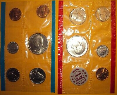 3 1971 U.S. MINT SET. ISSUED BY US MINT. 3 Three Sets
