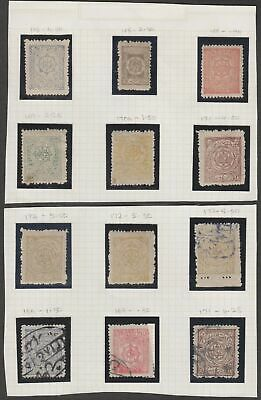 Afghanistan Scott C59a Perf 12 Vf To Xf Used. Stamps