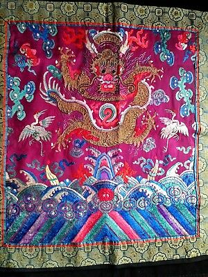 Chinese Imperial embroidered robe panel with five clawed dragon Qing Exceptional