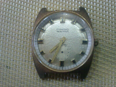 Vintage Old SWISS made Men's Wrist Watch  STANDARD ANCRE