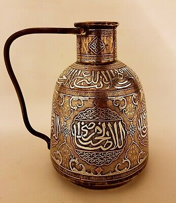 Large Antique Islamic Mamluk Damascus Ottoman Persian Silver Inlaid Brass Jug