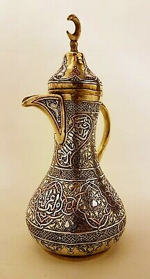 Antique Islamic Damascus Mamluk Ottoman Silver Inlaid Brass Dallah Coffee Pot