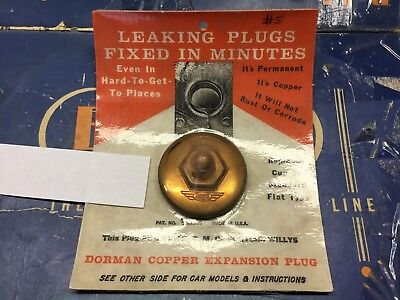 1936,1937,1938,1939,1940,1941,1946,1947,1948,1949,1950,1951,1952,Buick Switch