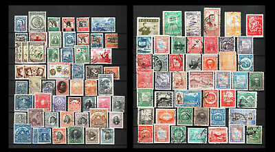 Columbia, Bolivia, Chile, Lot 2, Excellent Mix, Used, 100 Stamps