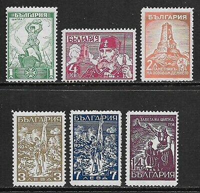 BULGARIA 1934 Shipka Memorial First Issue MLH/* (Cat £45)