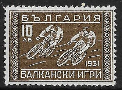 BULGARIA 1933 Balkan Games 10l. Cycling SG 330 MLH/* (Cat £160)