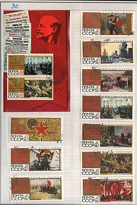 RUSSIA LOT OF Old Stamps #12Y - $0 99 | PicClick