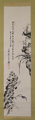 "JAPANESE HANGING SCROLL ART Painting ""Orchid and Bamboo"" Asian antique  #E6582"