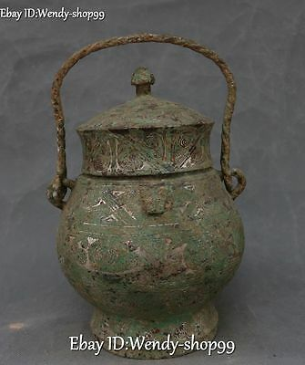 "9"" Ancient Bronze Ware Silver Dragon Beast Container Portable Pot Jar Crock Jug"
