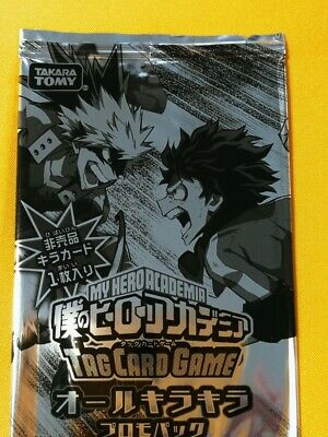 MY Boku no Hero Academia TAG Card Game Holo Pack Anime Japan Promotion Limited