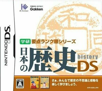 Used Nintendo DS Gakken Youten Rank Jun Series Nippon no Rekishi DS Japan