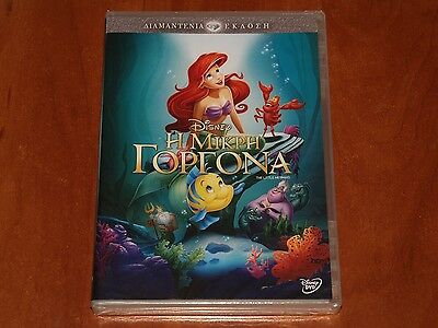 THE LITTLE MERMAID / DISNEY DVD English Greek Francais Netherlands REGION-2 New
