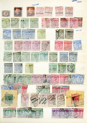 Cyprus Loaded Vintage Stamp Collection