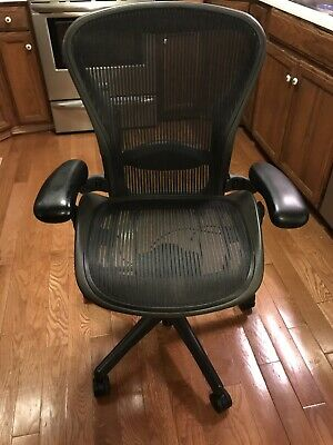 Herman Miller Aeron Chair BLACK Size B Fully Adjustable & Lumbar