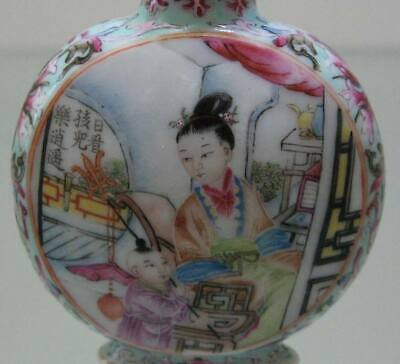 Antique 19th Chinese porcelain snuff bottle