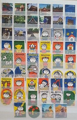 JAPAN SPECIAL STAMPS 52 from blocs rare