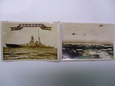 ORIGINAL WWII JAPANESE Photo Postcard of Two Aircraft Carriers