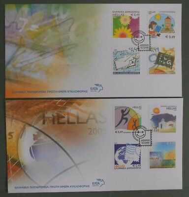 #8524 Greece Personal Stamp lot of 2 FDCs 15.07.2005  black cancel