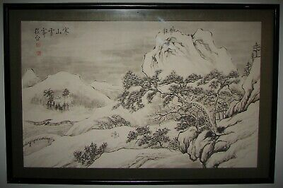 VINTAGE FRAMED CHINESE Black Ink Scenery Man House Painting Artist Signed