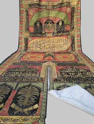 HUGE OLD ANTIQUE ISLAMIC CAIROWARE INLAID WITH BRASS OTTOMAN CURTAIN KAABA 6m