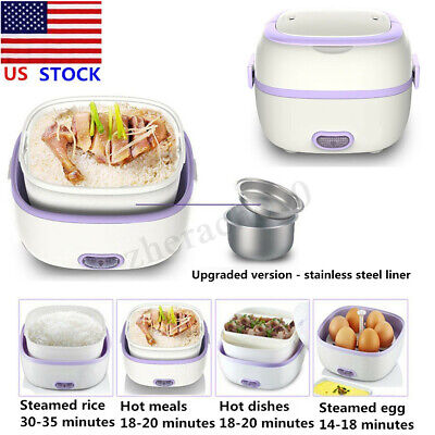 Electric Food Steamer 1L Vegetable Egg Rice Fish Cooker Box Cooking Use WB1