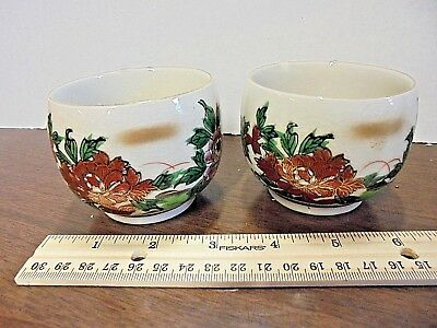 Vintage Asian  Bowls /  Cups Lot Of 2 With Flowers