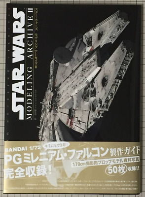 Star Wars Modeling Archive Ⅱ Japanese Book Bandai PG 1/72 Millennium Falcon