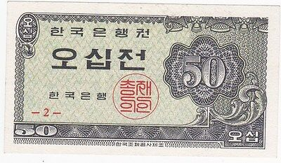 50 Jeon 1962 The Bank of Korea Banknotes Circulated