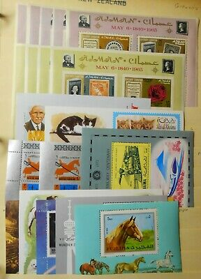 World Souvenir Sheet and unlisted sets, Majority Mint Never Hinged (Lot DMH)