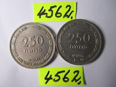 2 x  coins from   Israel    8   gms      Mar4562
