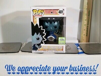 Funko PoP! Animation Fairy Tail Gajeel #481 2019 ECCC shared Gamestop Exclusive