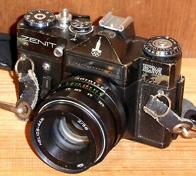 Zenit EM Olympic issue SLR camera, with good Helios 44M  58mm 1:2 lens
