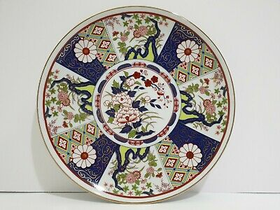 Japan IMARi WARE Flower Floral Pattern Hand-painted Decoration Plate