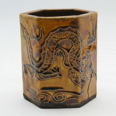 Chinese old hand-carved yellow glaze porcelain dragon pattern brush pot c01