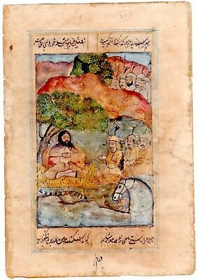 Antique Persian Painting Handmade Very Fine Miniature Artwork Old painting