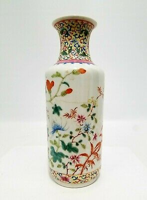 Antique Chinese Hand Painted Porcelain Vase Circa 1890's