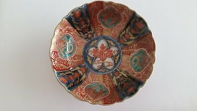 Asian Antique Japanese Meiji Period Nishiki Imari Scalloped Edge Bowl