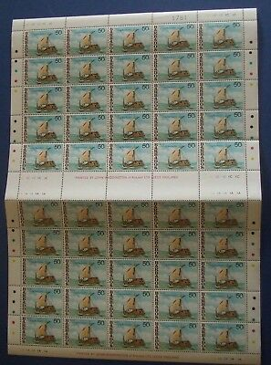 Stamps Barbados 1978 Ships - 4 Complete Sheets Of 50 Mnh