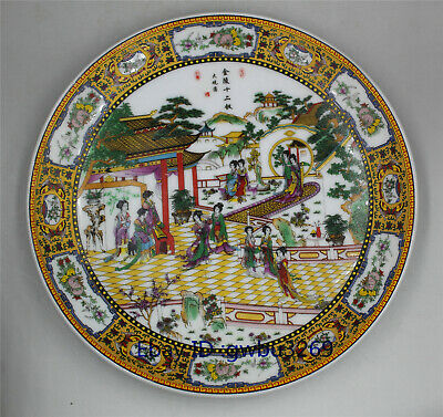 Chinese Famille Rose Porcelain painted Twelve Beauties Fig. Plate Qianlong Mark