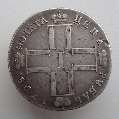 Russia 1 Rouble 1798 SM MB Paul I Silver Coin