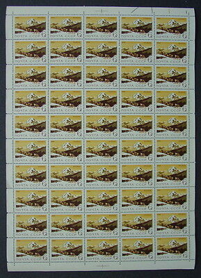 Russia 1964 Mountaineering 6k issue ... FULL SHEET … CV $25 … MNH **