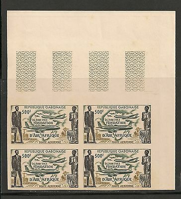 Gabon #C5 VF MNH Imperforated Block - 1962 500fr Air Afrique Issue